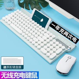 可充电式静音无线键盘鼠标套装办公朋克复古游戏笔记本电脑台式通用家用外接无限发光键鼠女生