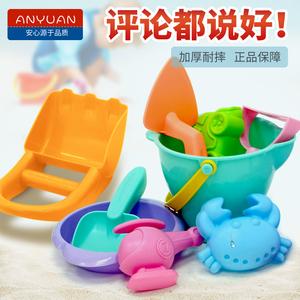 儿童沙滩玩具宝宝海边挖沙玩沙挖土工具戏水大号套装组合水桶铲子