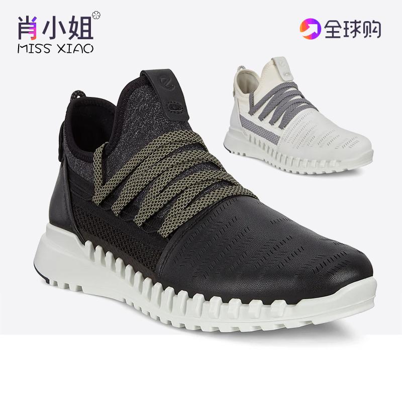 ECCO爱步女鞋小白鞋2021新款高帮板鞋透气老爹鞋803743正品代购