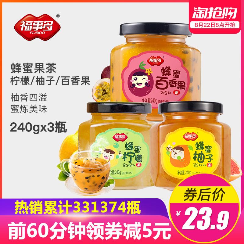 福事多蜂蜜柚子百香果柠檬茶冲水喝的饮品3罐装 冲饮冲泡水果茶酱