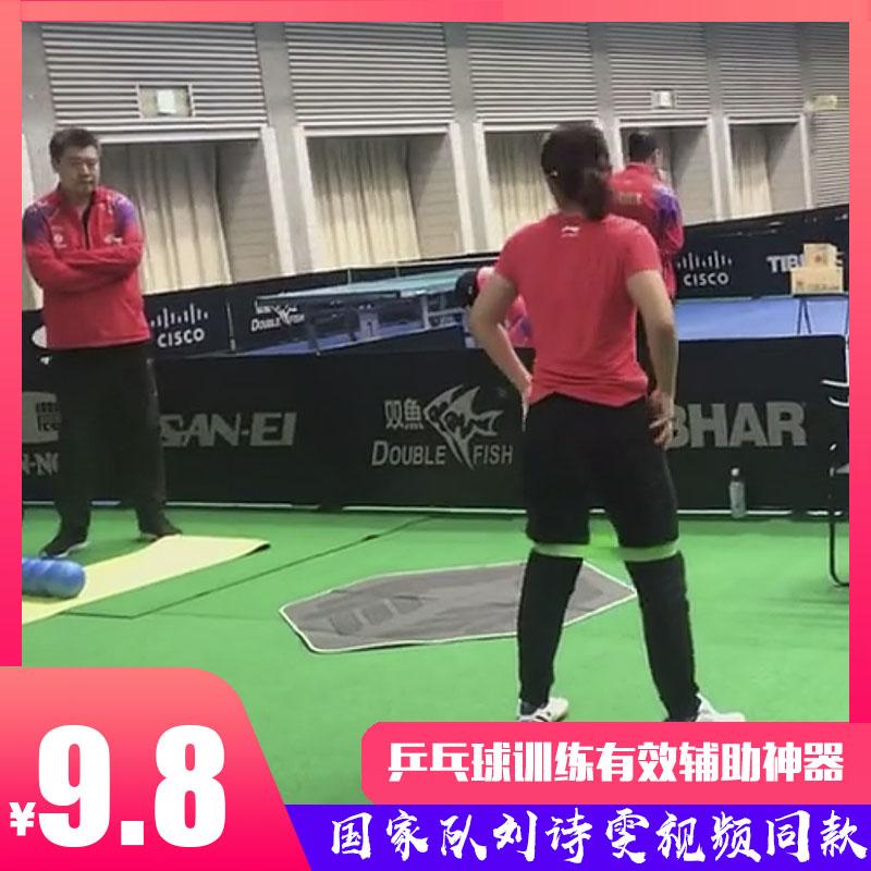刘诗雯国队乒乓球训练拉力圈乳胶健身女多功能大腿力量阻力弹力带