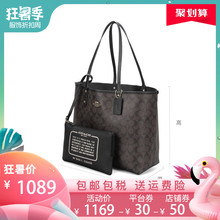 Best-selling COACH/Ms. Kouchi's New Bill of Lading Shoulder Tote Double-Faced Mother and Daughter Bag 36658
