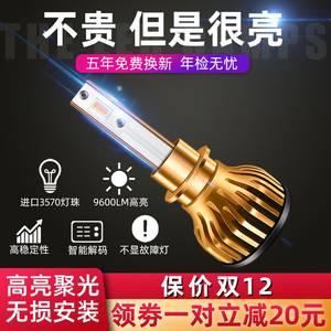 led h7h4h11远近一体超亮大灯灯泡