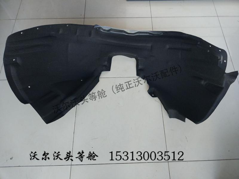 沃尔沃VOLVO全新 XC60 叶子板内衬 翼子板内衬前轮胎挡泥板 全新