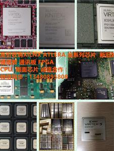 长期回收内存服务器黑胶体内存条固态硬盘U盘DDR3 4 5代FLASHEMMC