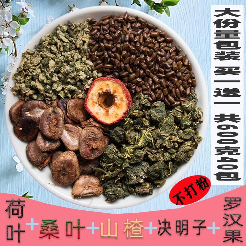 (用3元券)去湿气排毒调理身体好用非常祛湿茶