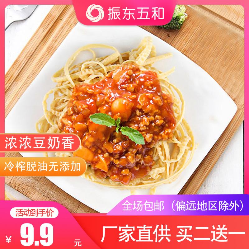 【买2送1】豆丝豆筋腐竹素鸡翅人造肉黄豆无添加剂做凉菜辣条材料