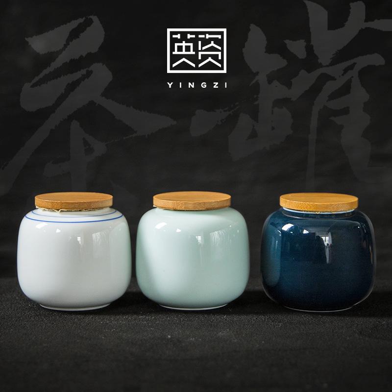 深青茶叶罐陶瓷迷你密封罐青瓷罐子茶具小存茶叶罐储茶罐普洱茶罐