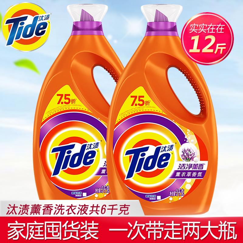 正品汰渍熏香洗衣液3kg*2瓶大瓶家庭囤货装薰衣草衣服清洗去污渍大图