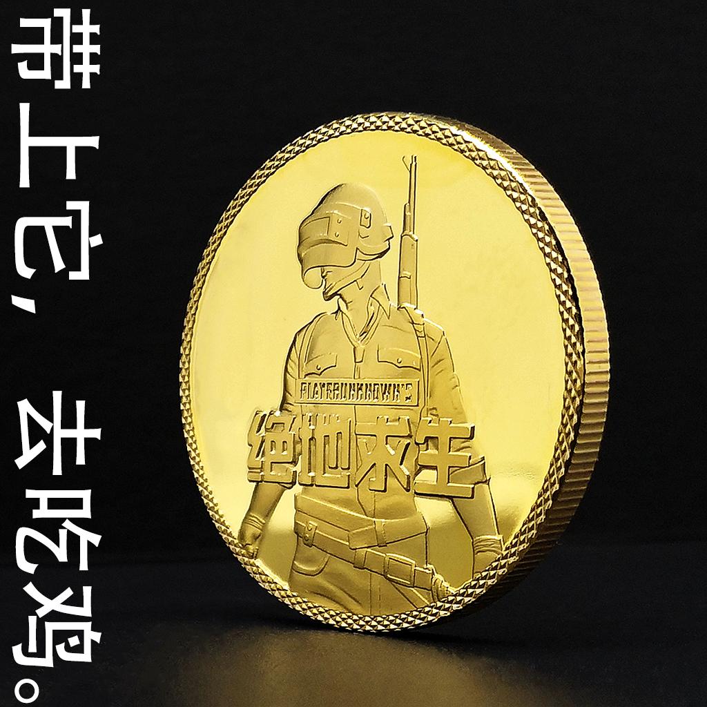 Монеты из недрагоценных металлов Артикул 605892770442