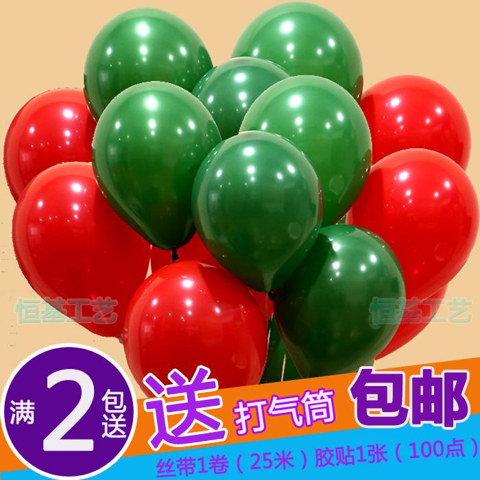 中秋国庆节加厚墨绿大红色汽球儿童生日派对开业婚房布置装饰气球
