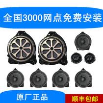 音箱喇叭重低音炮喇叭包邮DIY卡包KTV寸低音喇叭音响12寸10寸6.5