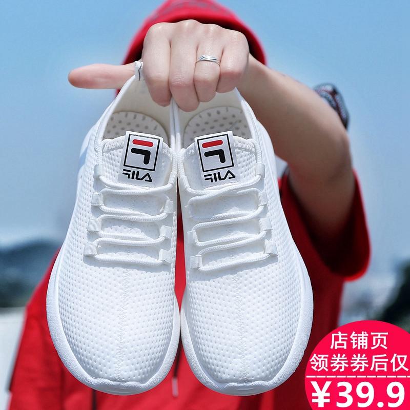 2021新型男性靴ブラック百足春夏男性簡単セット足カジュアル靴青年韓国版お父さん靴