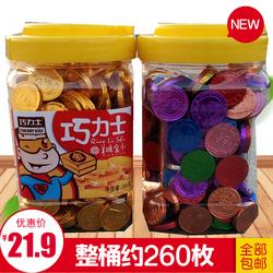巧力士桶装金币巧克力500g 儿童1角彩币硬币巧克力糖果零食包邮