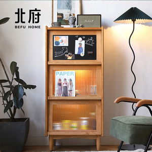 北欧实木书柜客厅中古樱桃木杂志柜