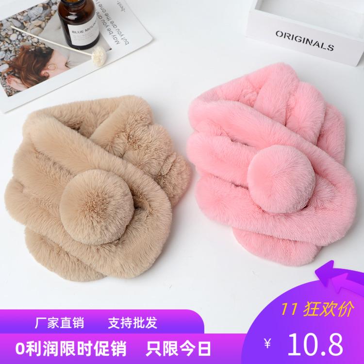 新商品の毛織のマフラーカワウソの毛皮の草のマフラーの女性の韓国版秋冬のまねるウサギの毛の襟は厚い保温の首カバーをプラスします。