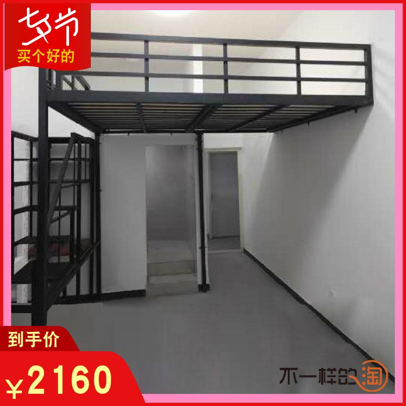 (用99元券)现代简约挂壁式铁床铁艺单身宿舍床欧式多功能高架床高低床省空间