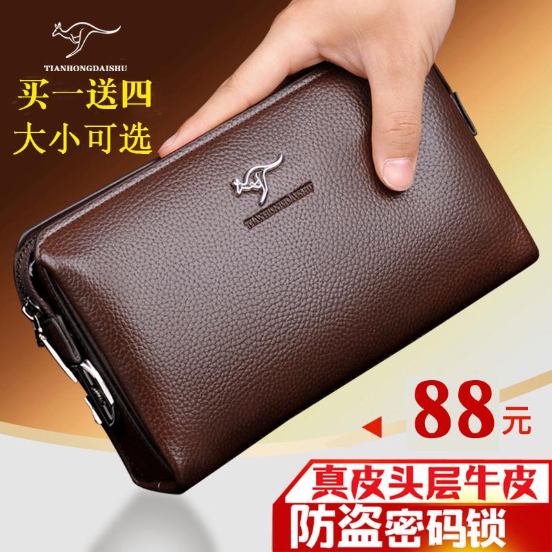 Mens handbag leather business handbag large capacity handbag 2019 new password lock mens bag