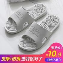 拖鞋男士家用夏季室内防滑浴室居家软底卫生间洗澡揉按凉拖鞋女夏