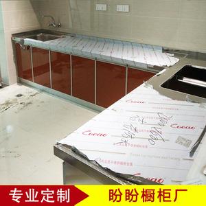 苏州304不锈钢厨房橱柜台面整体柜定做 厨房厨柜装修晶钢门订制