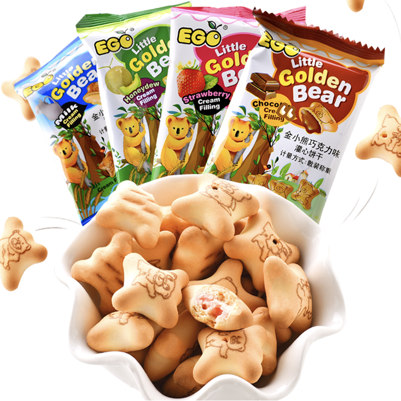 Mixed flavor childrens Sandwich Biscuits snacks imported from Malaysia