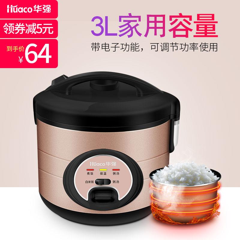 Huaco华强 CFXB30-B电饭煲质量怎么样