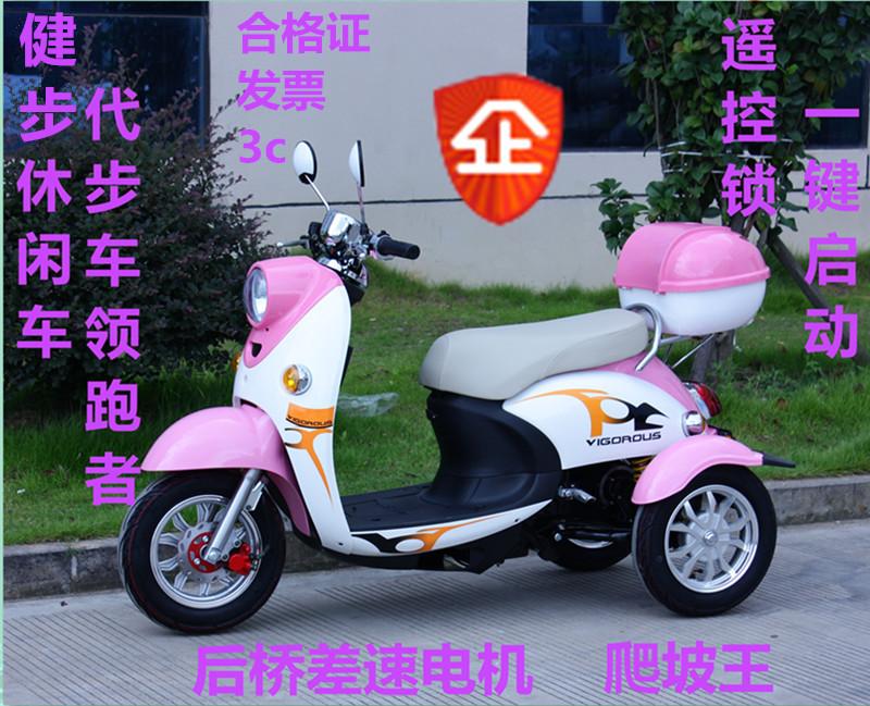 Аксессуары для мотоциклов и скутеров / Услуги по установке Артикул 521852807001