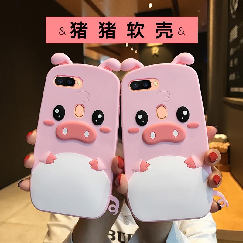 限时抢购卡通猪猪oppor15女款k3全包手机壳