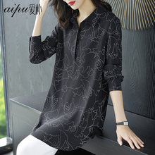 2020 spring and autumn new top fat sister mm belly covering loose thin shirt bottoming shirt foreign style large women's wear