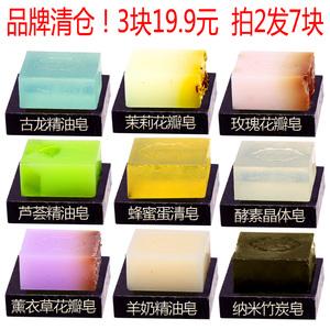 蜂蜜手工精油皂纯洗脸皂天然全身肥皂除螨虫控油补水保湿洁面香皂