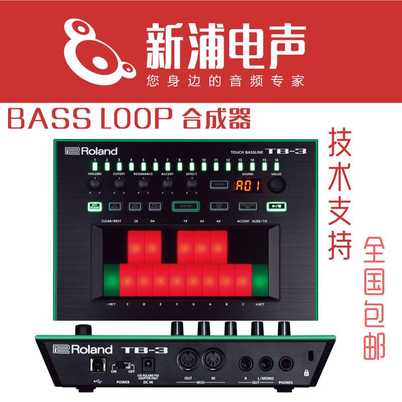 【 новый прибрежный электричество звук 】ROLAND роланд TB-3 коснуться стиль BASS LOOP синтез устройство