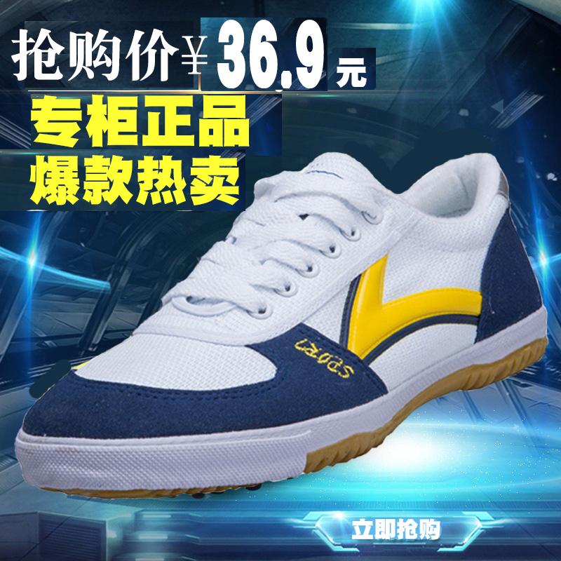 Обувь для настольного тенниса Артикул 42111773316