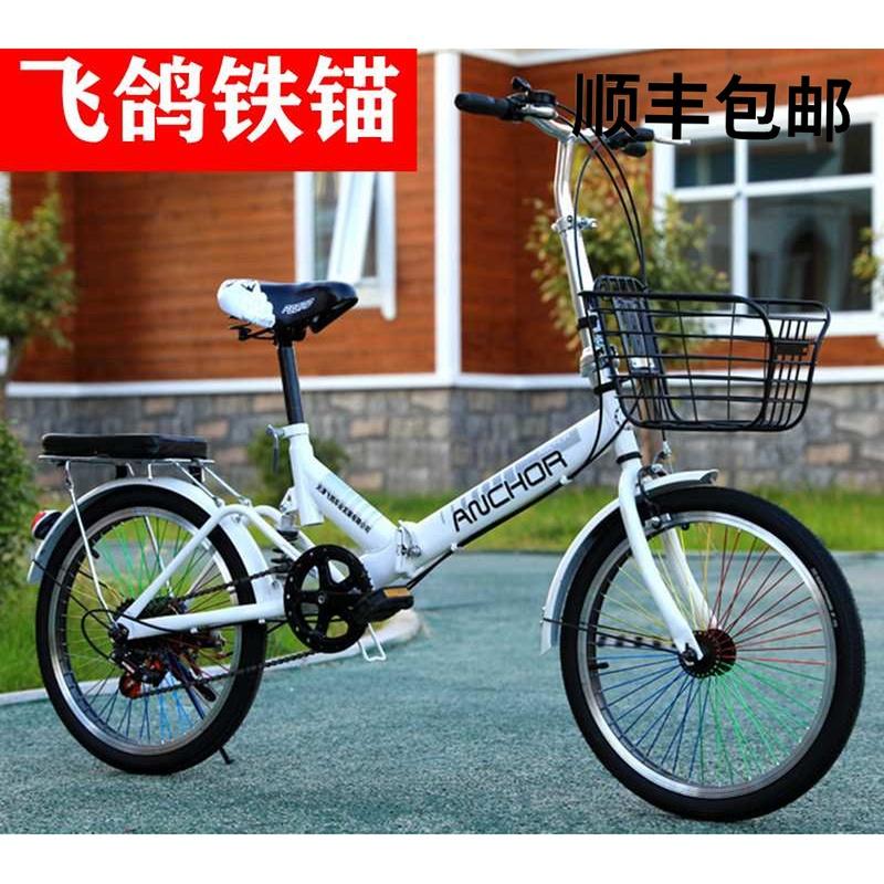 Детские велосипеды Артикул 577899233856