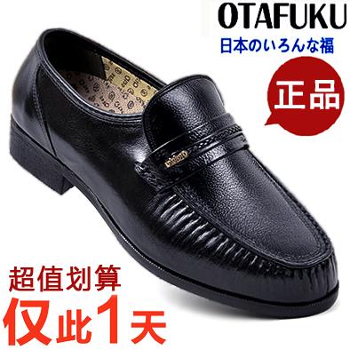 包邮正品日本好多福健康鞋原装进口健康鞋男鞋真皮磁保健皮鞋特价