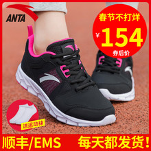 Anta Women's Shoes Sports Shoes Winter 2018 New Mesh Light Official Website Spring 2019 Genuine Leisure Running Shoes