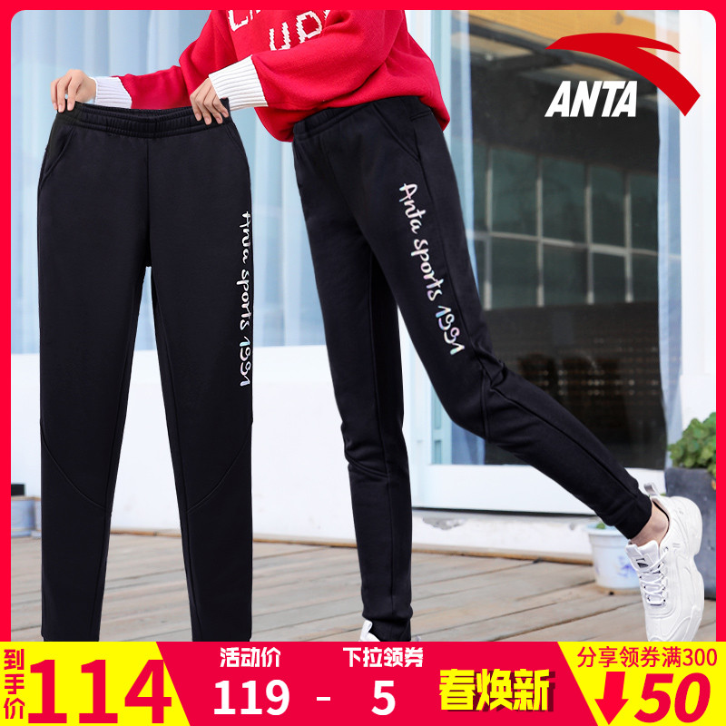 Anta sports pants women's loose foot binding spring and autumn thin official website slim letter casual pants pants pants women's pants