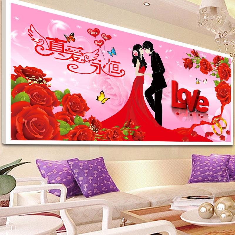 新款大幅客厅十字绣
