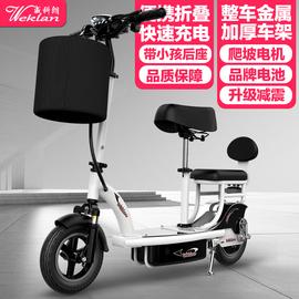 威科朗迷你电动车折叠小海豚成人女性小型代步车电瓶车电动滑板车图片