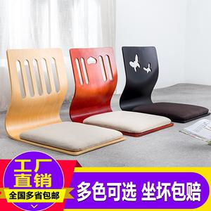 无腿椅凳日韩靠背椅坐垫飘窗