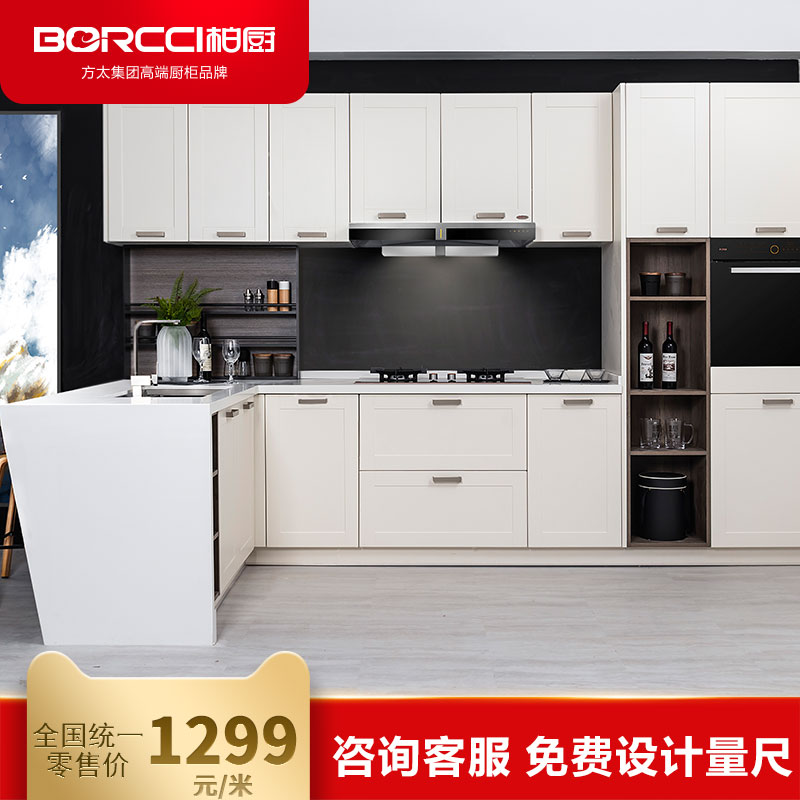 柏厨厨柜橱柜定制欧式整体厨房装修石英石台面经济型收纳 茶卡