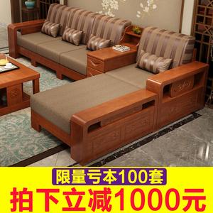 全实木沙发小户型木质橡木头制现代木沙发农村组合新中式家具客厅
