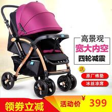 宝宝好婴儿推车轻便折叠避震双向可坐躺四轮新生儿手推车童车bb车