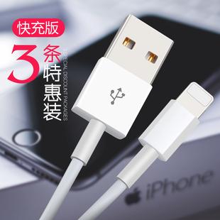 苹果6 iphone6s加长7plus器数据线