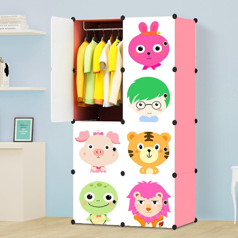 潔易大師兒童衣櫥卡通收納櫃嬰兒玩具儲物櫃樹脂組裝折疊簡易衣櫃