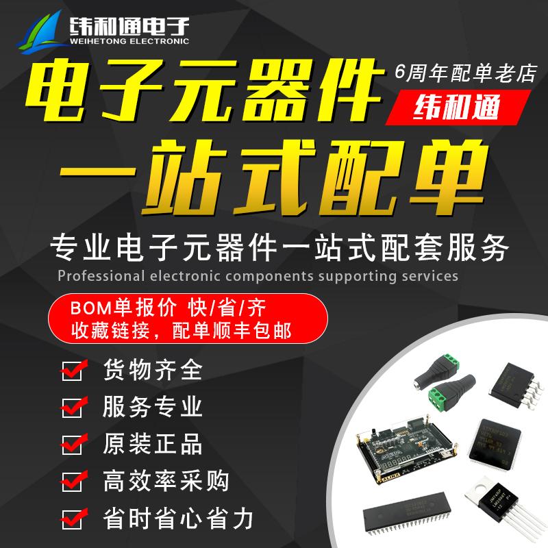 Электроника / Электротехника Артикул 37214322180