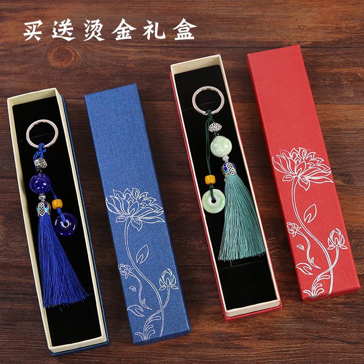 景德镇陶瓷礼品古风陶瓷钥匙扣手工编织陶瓷挂饰生日礼物送礼盒