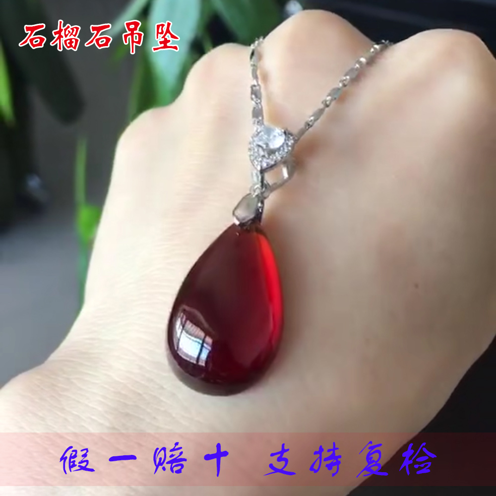 Natural garnet Water Drop Pendant womens 925 silver anti allergy non fade Ruby Necklace simple jewelry crystal