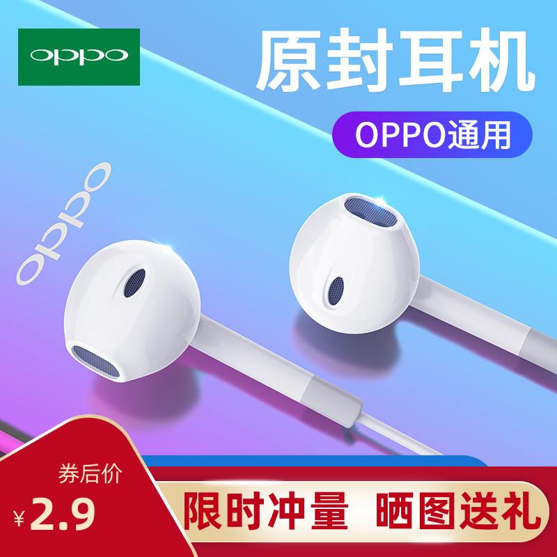 耳机入耳式vivo华为oppo手机小米通用k歌有线耳塞安卓带麦高音质