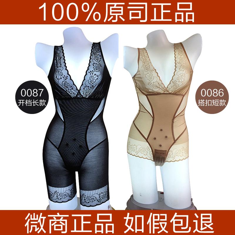 美人G计塑身内衣正品收腹提臀连体衣产后蚕丝超薄开裆美体塑形衣