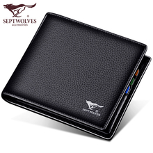 Seven wolf wallet men's leather short youth men's money collet layer cattle leather wallet horizontal card bag business men's bag
